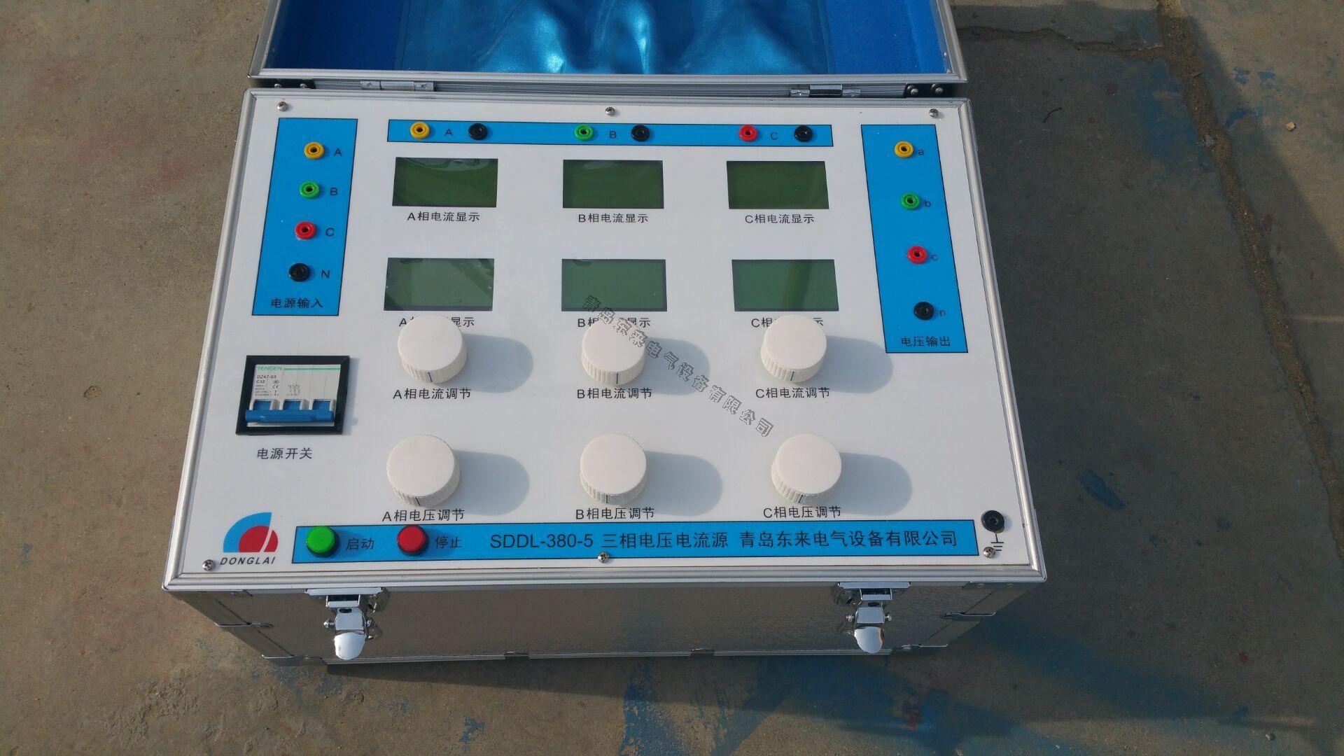 三相电压电流输出源(长时间输出型)